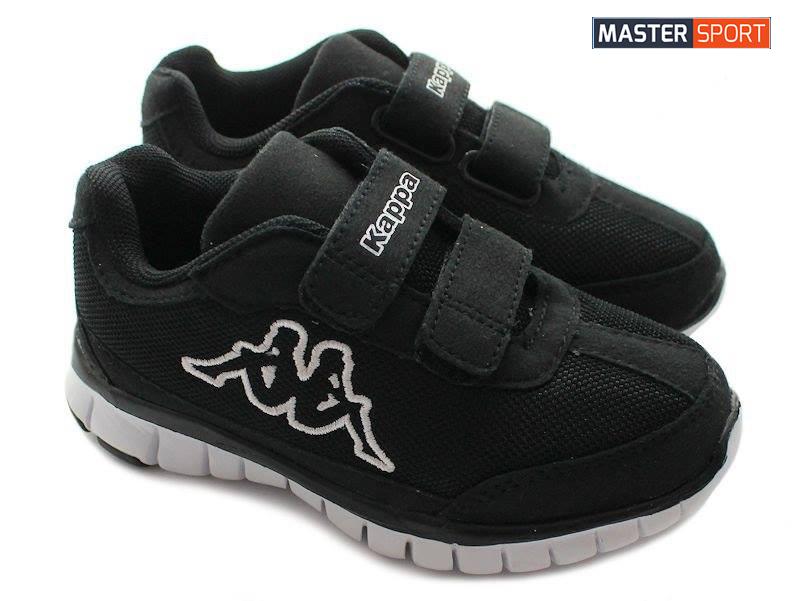 3cc0a5bff3e64 Adidas Originals X Kanye West – YEEZY BOOST 750 LIGHT GREY