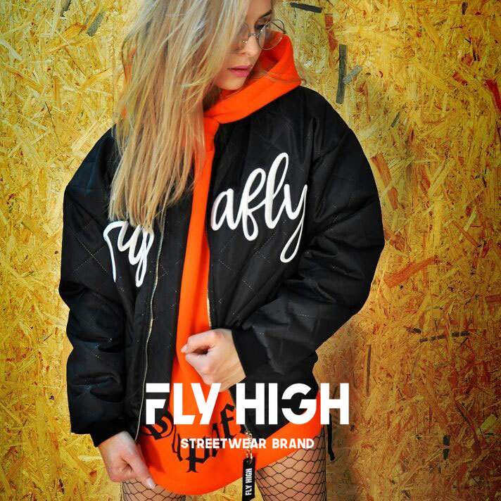 Fly High  Collection  2017