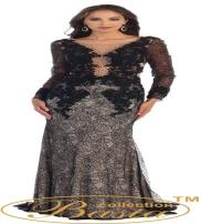 Basia Collection Kolekcja  2016