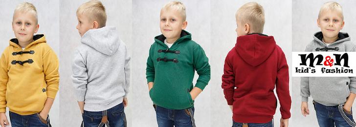 M&N Moda Dziecięca